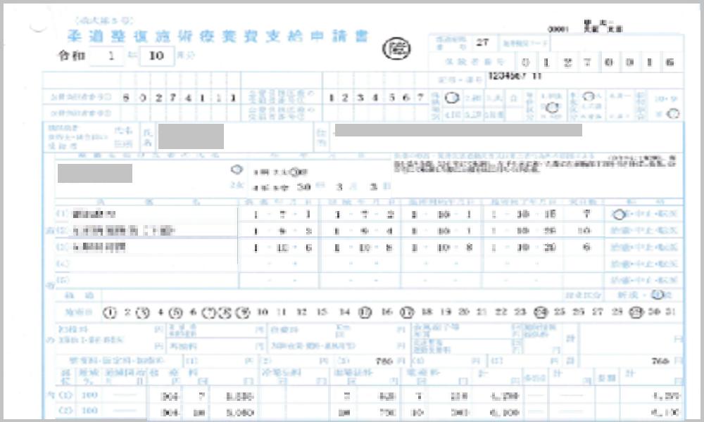 AI-OCR-Application-1_New